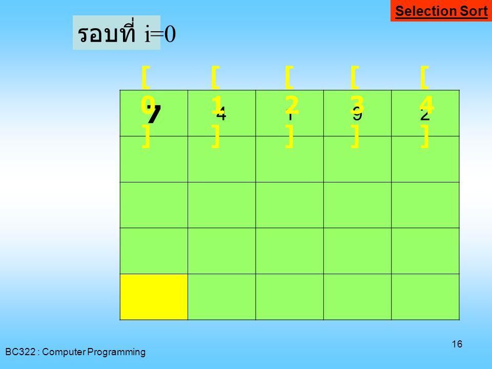 รอบที่ i=0 [0] [1] [2] [3] [4] 7 4 1 9 2 Selection Sort